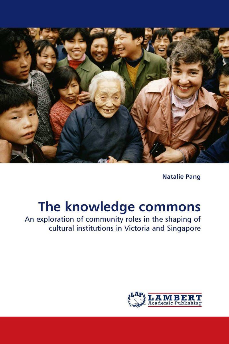 цена на The knowledge commons