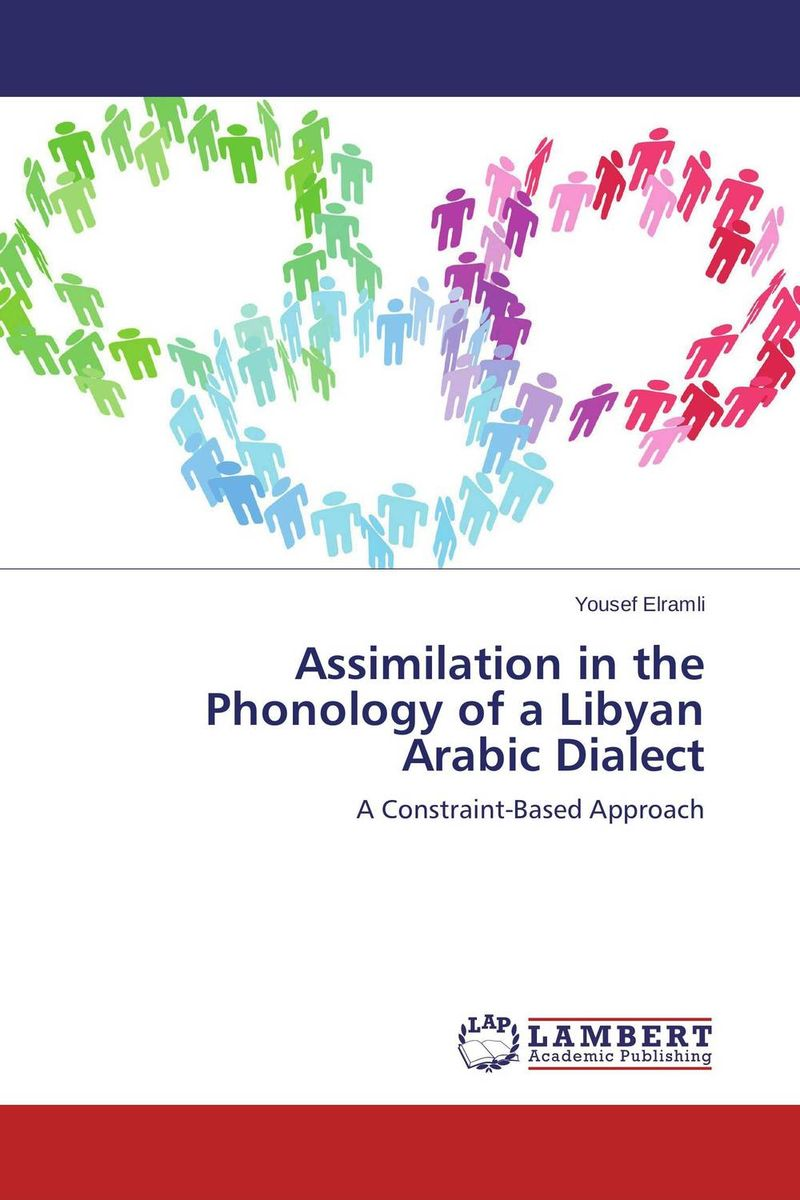 Assimilation in the Phonology of a Libyan Arabic Dialect mastering arabic 1 activity book