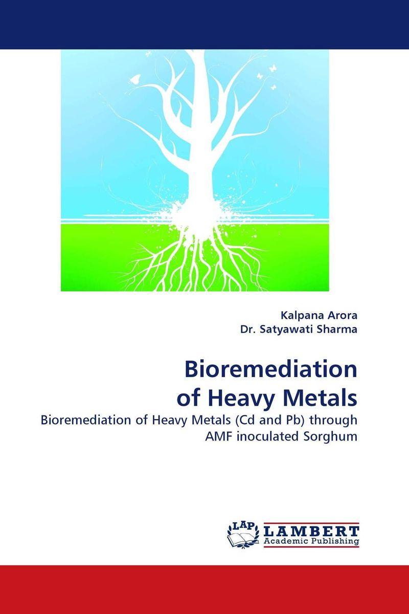 цены на Bioremediation of Heavy Metals в интернет-магазинах