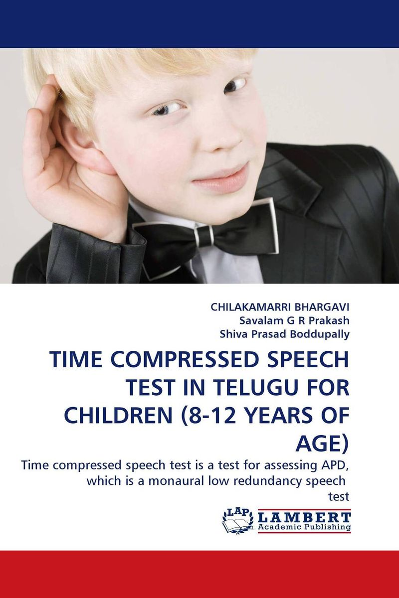 TIME COMPRESSED SPEECH TEST IN TELUGU FOR CHILDREN (8-12 YEARS OF AGE) аксессуар hama compressed gas cleaner 400ml