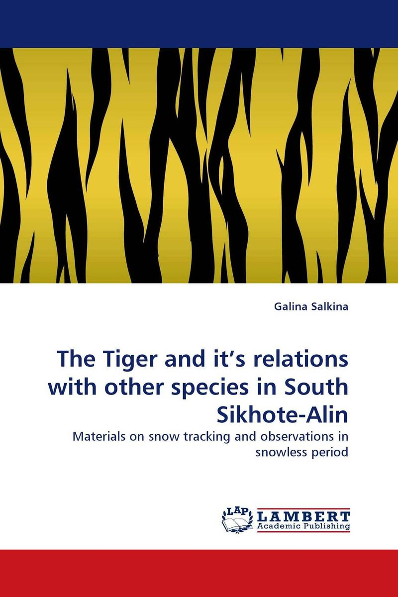 The Tiger and it''s relations with other species in South Sikhote-Alin tiger in the smoke