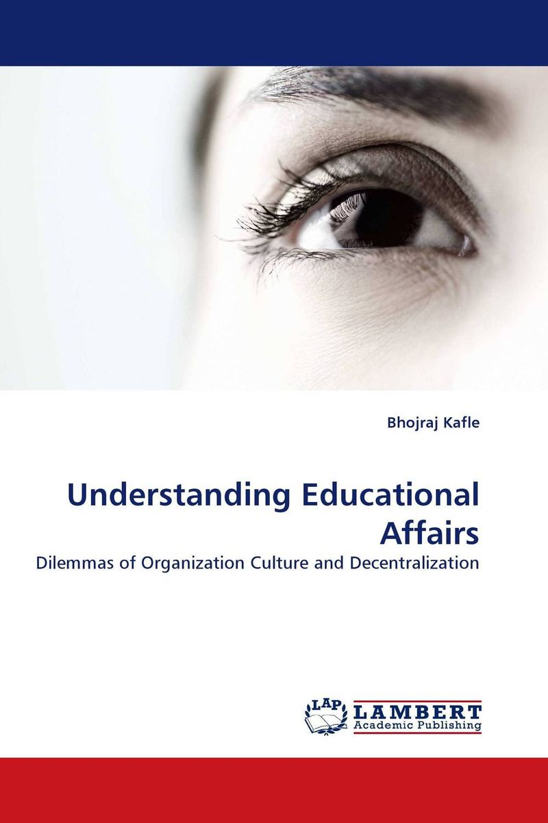 Understanding Educational Affairs understanding the role of educational resources in inclusive schools