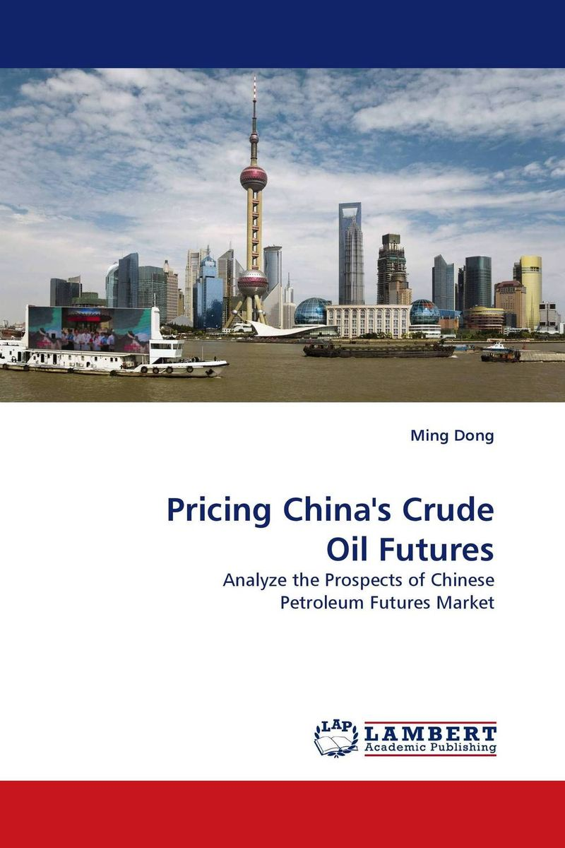 Pricing China''s Crude Oil Futures dearomatization of crude oil