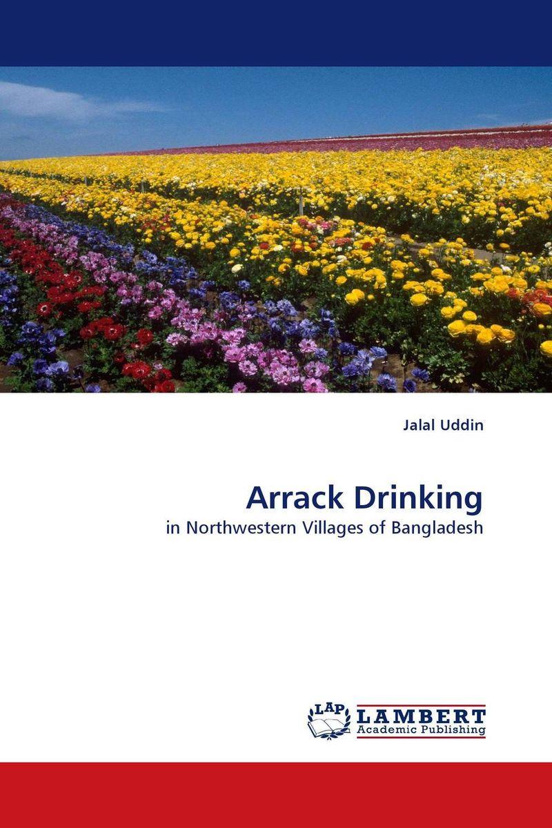 Arrack Drinking abandoned villages