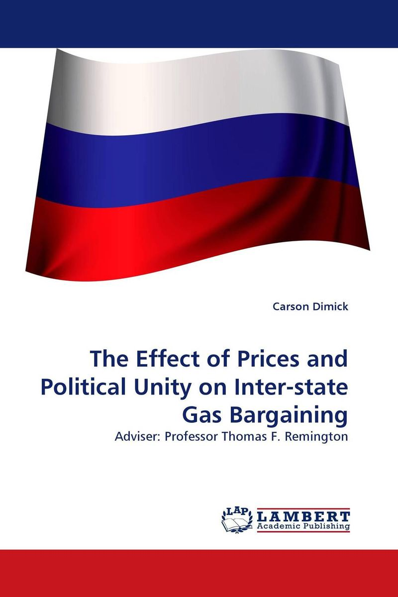 The Effect of Prices and Political Unity on Inter-state Gas Bargaining immunity of heads of state