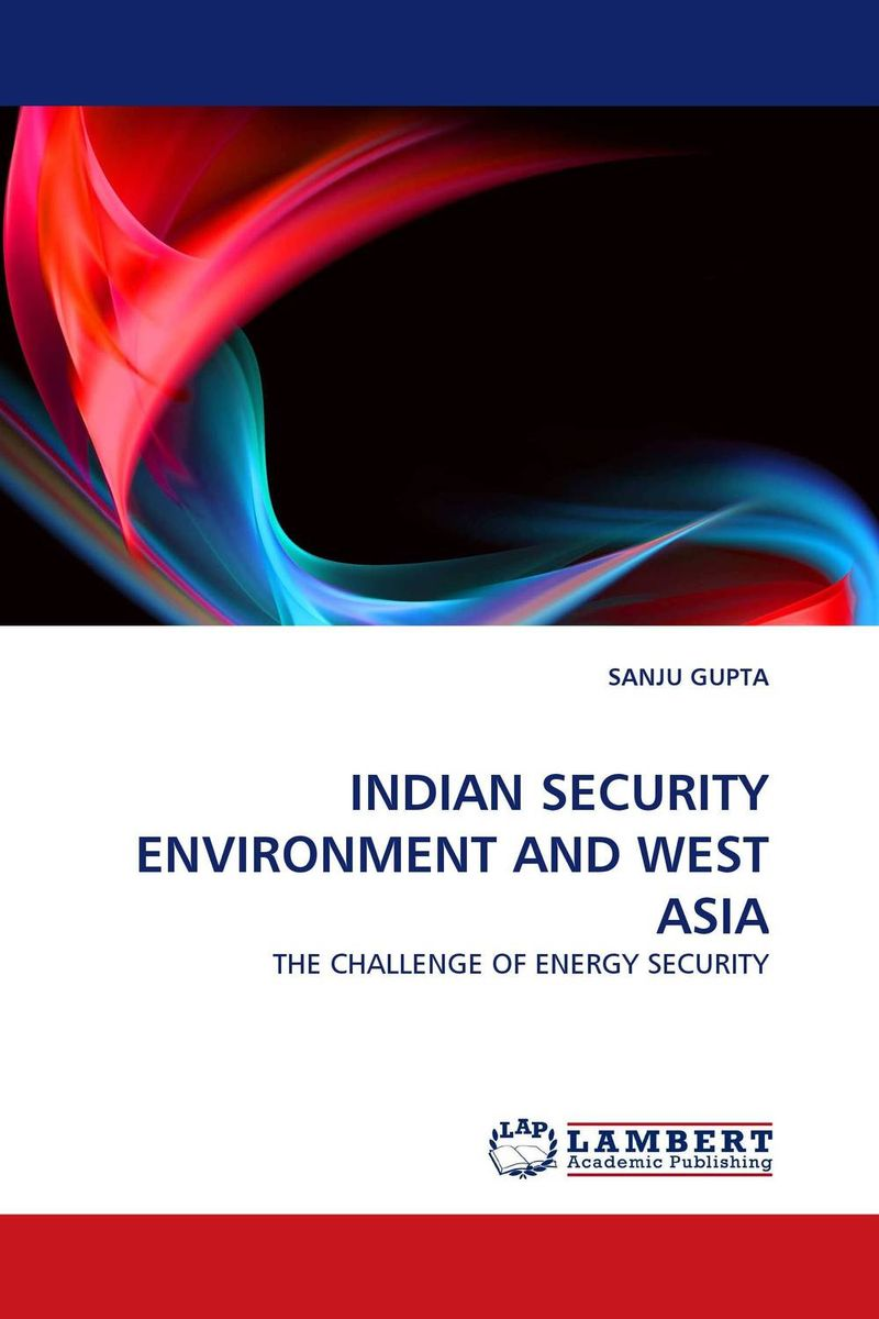 INDIAN SECURITY ENVIRONMENT AND WEST ASIA eldorado платье