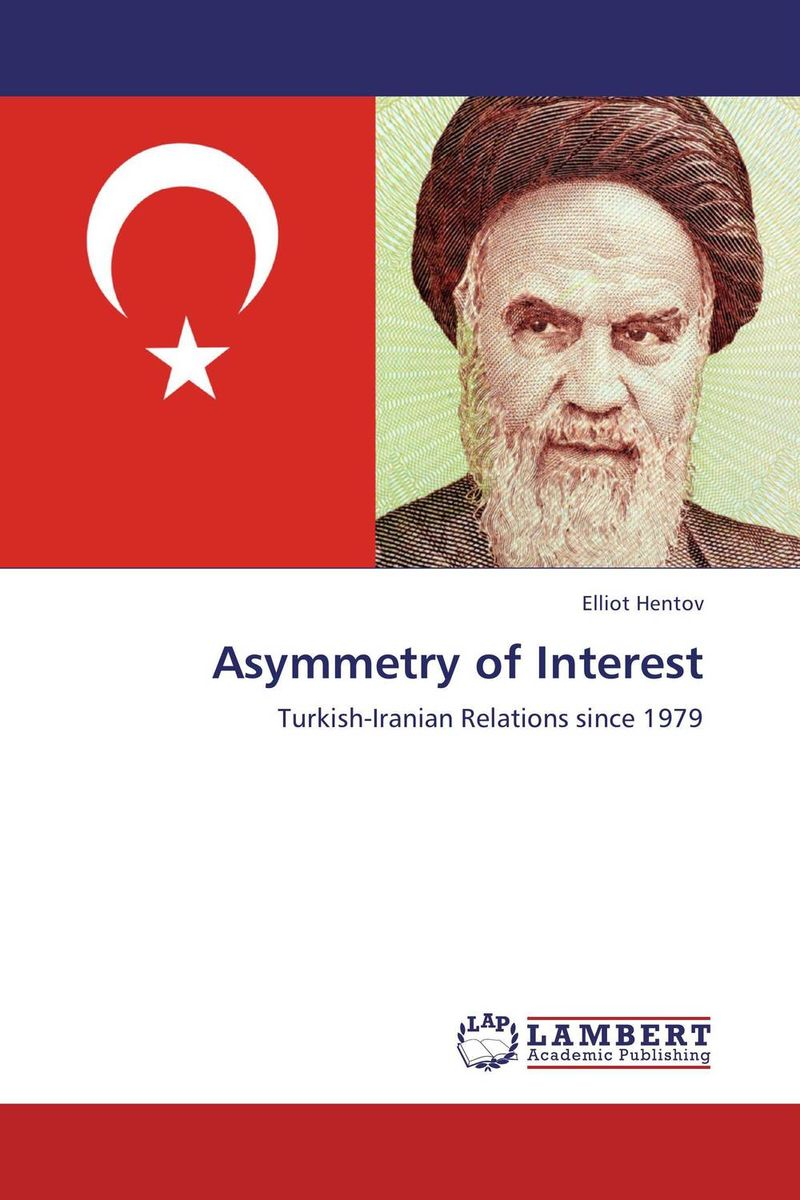 Asymmetry of Interest global powers in the 21st century – strategy and relations
