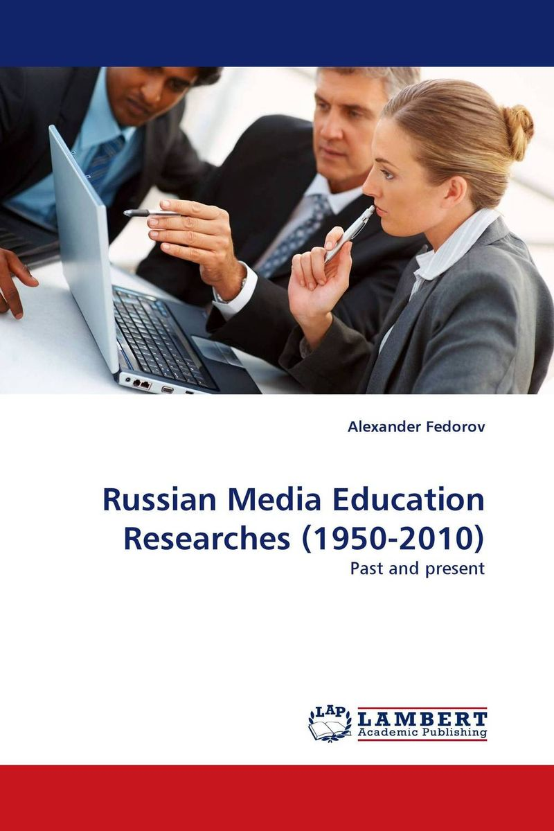Russian Media Education Researches (1950-2010)