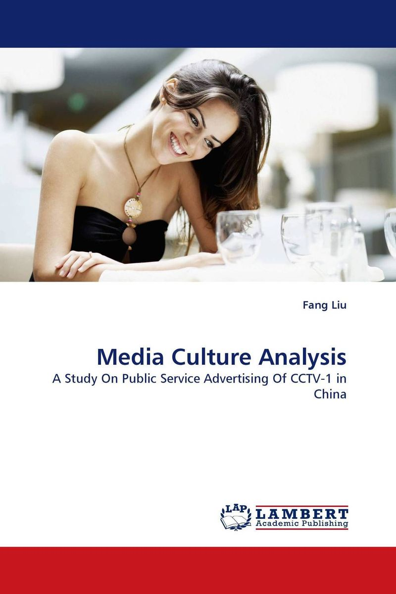 Media Culture Analysis doug young the party line how the media dictates public opinion in modern china