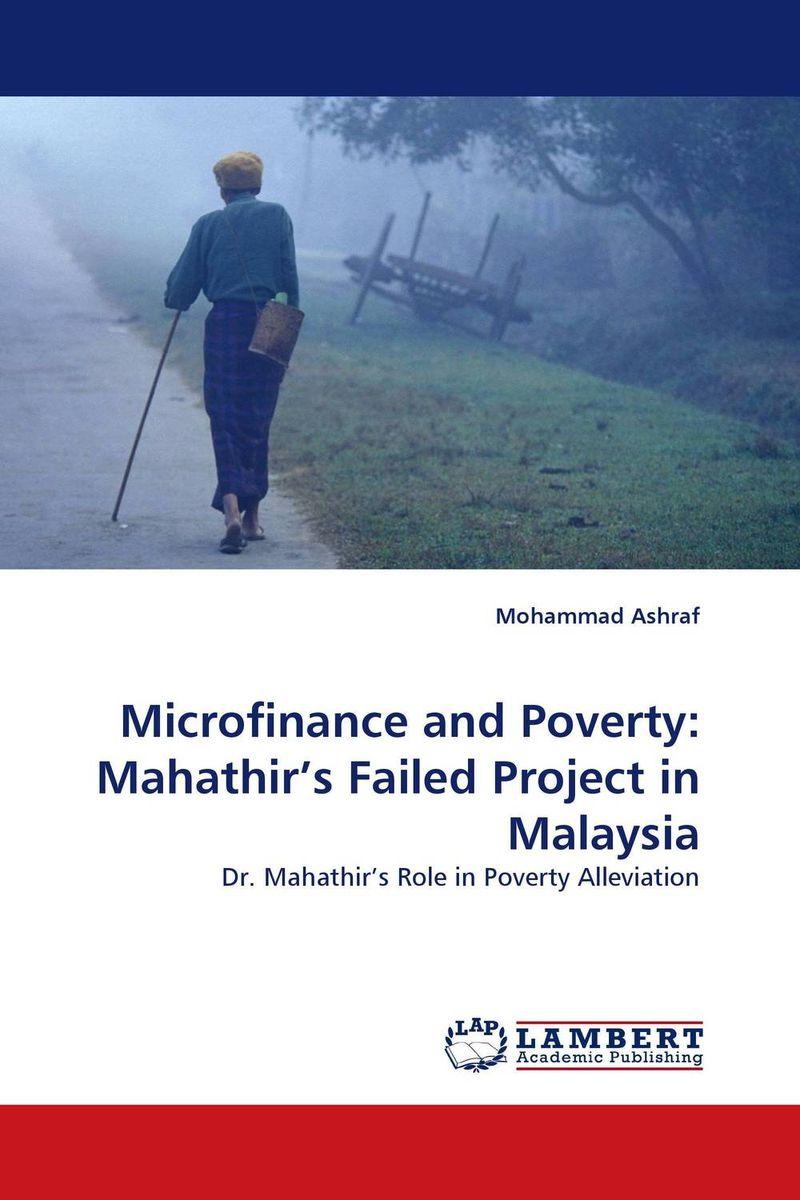 все цены на  Microfinance and Poverty: Mahathir''s Failed Project in Malaysia  в интернете