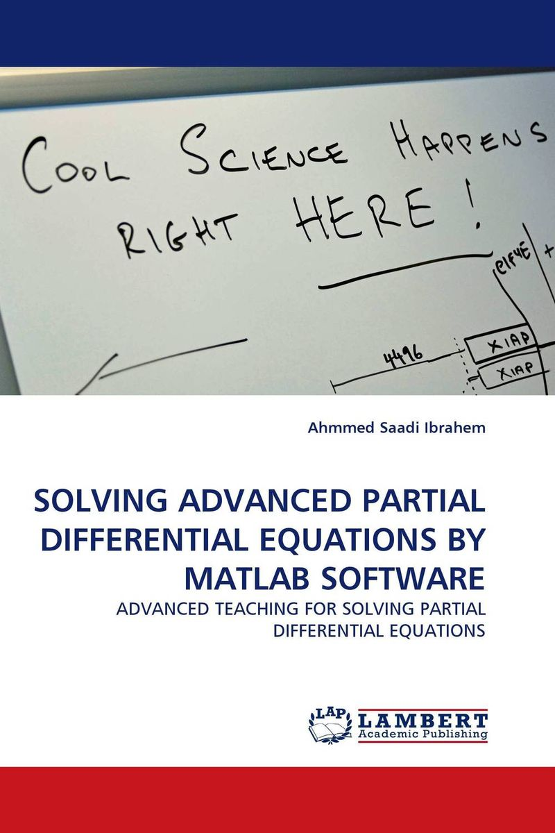 SOLVING  ADVANCED  PARTIAL DIFFERENTIAL EQUATIONS BY MATLAB SOFTWARE дьяконов в matlab и simulink для радиоинженеров