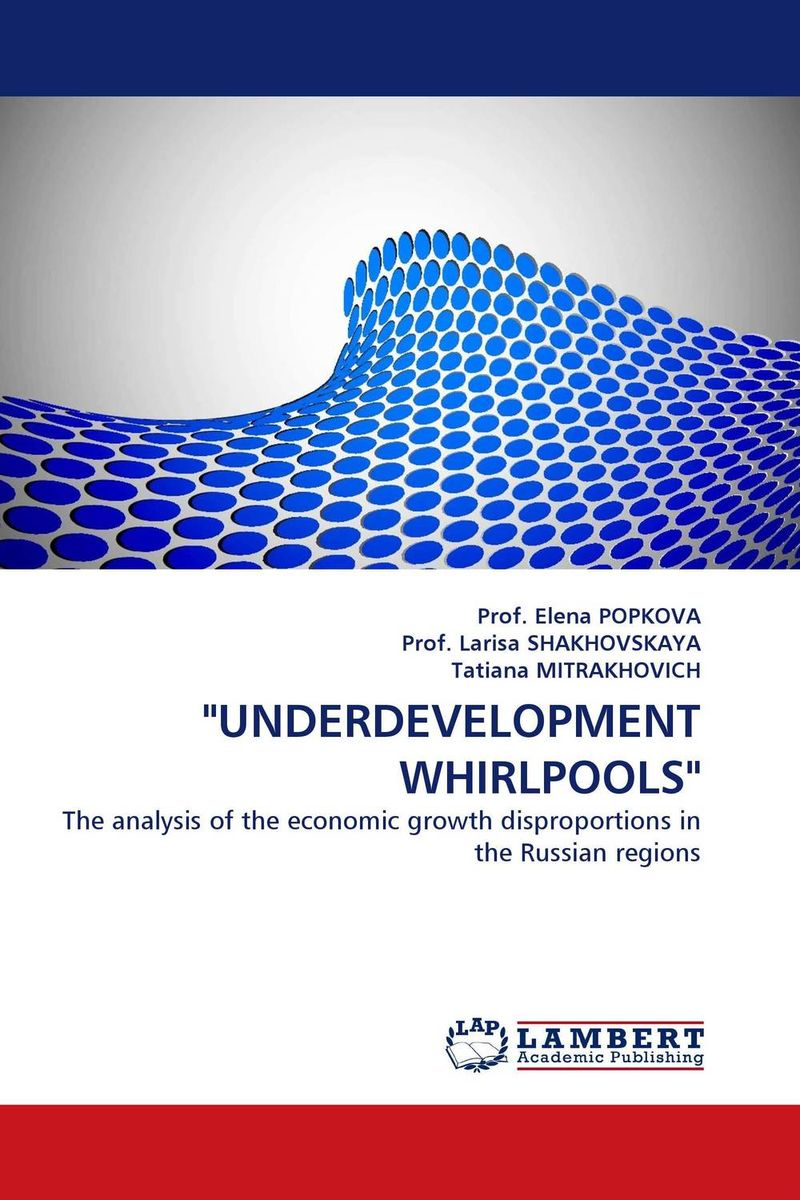 UNDERDEVELOPMENT WHIRLPOOLS сборник статей science fundamental and applied proceedings of materials the international scientific conference czech republic karlovy vary – russia moscow 27 28 november 2015