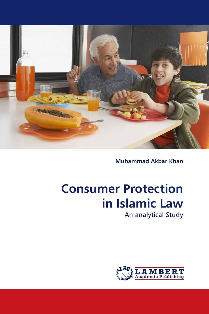 Consumer Protection in Islamic Law islamic state practices international law and the threat from terrorism