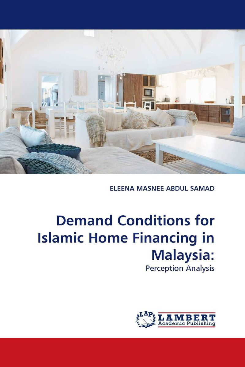 Фото Demand Conditions for Islamic Home Financing in Malaysia: finance and investments