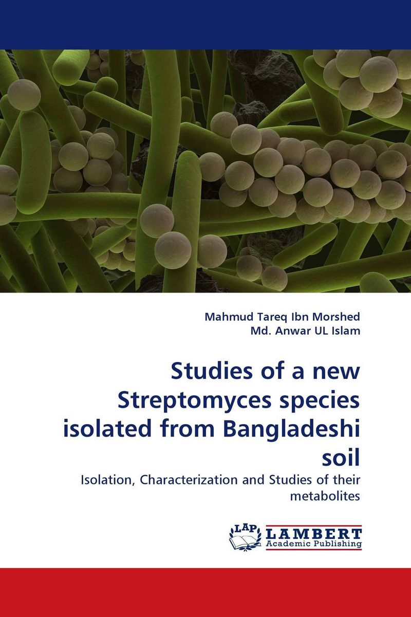 Studies of a new Streptomyces species isolated from Bangladeshi soil cmars a new contribution to nonparametric regression with mars