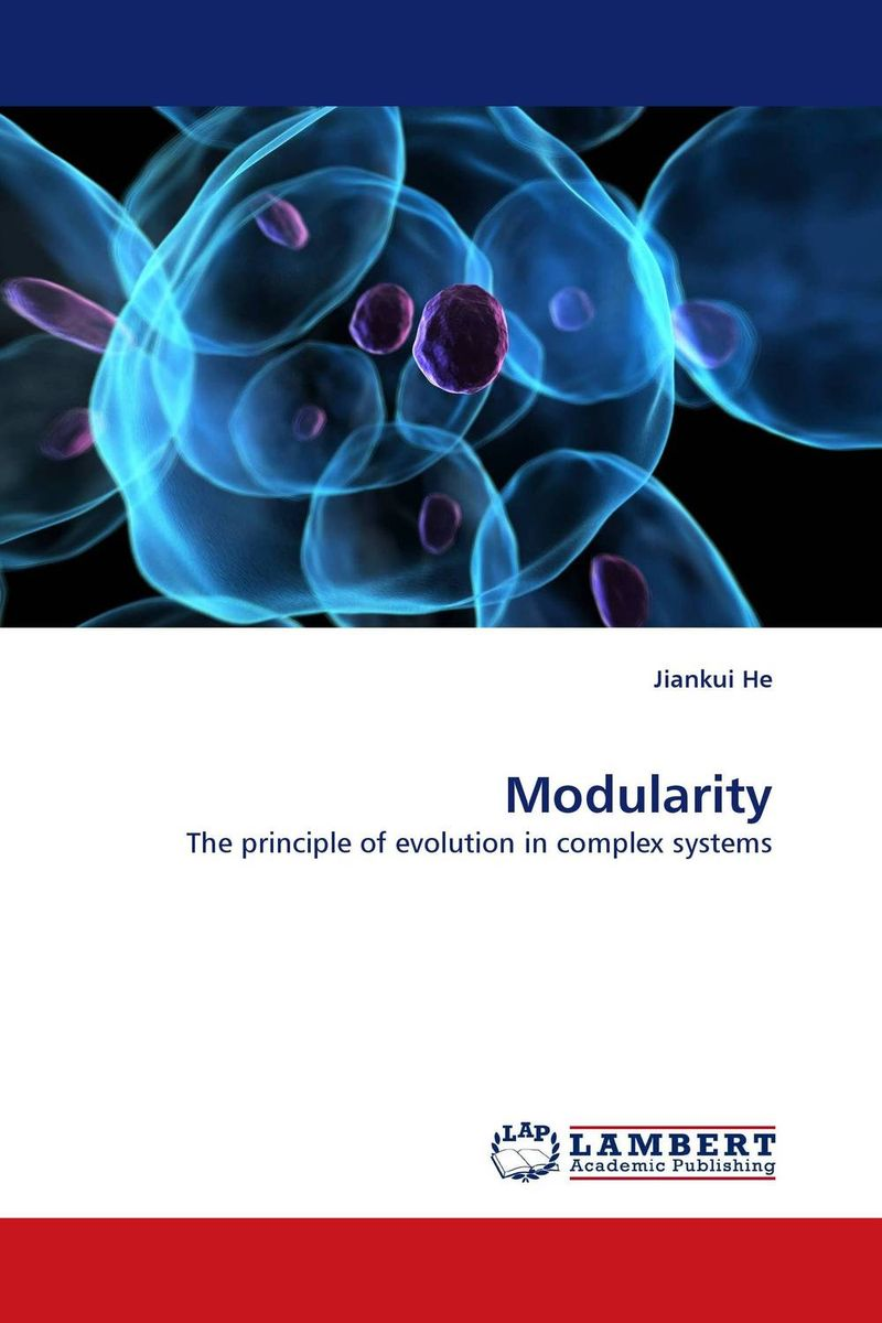 Modularity a sobering book explanation of the book of ecclesiastes