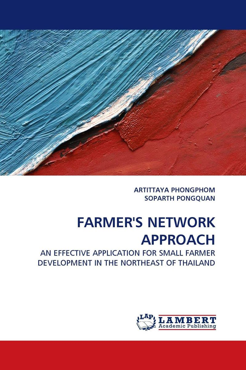 FARMER''S NETWORK APPROACH effect of information and communication technology on research and development activities