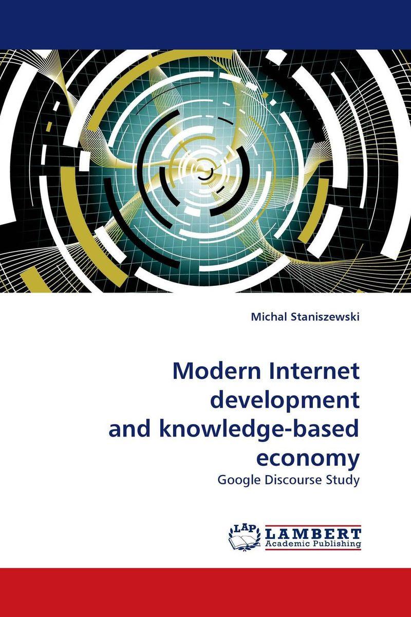 Modern Internet development and knowledge-based economy