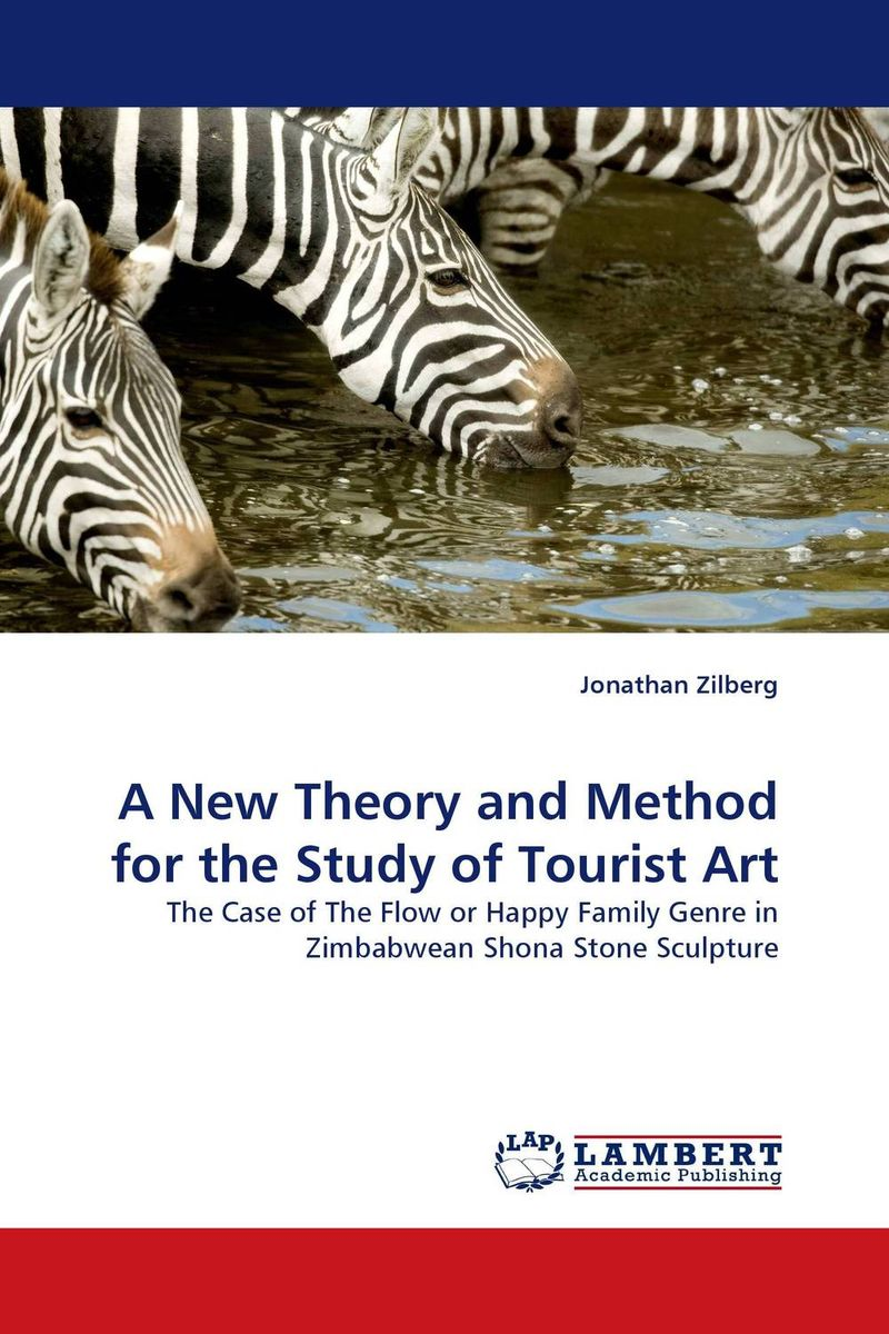 A New Theory and Method for the Study of Tourist Art the art of adding and the art of taking away – selections from john updike s manuscripts