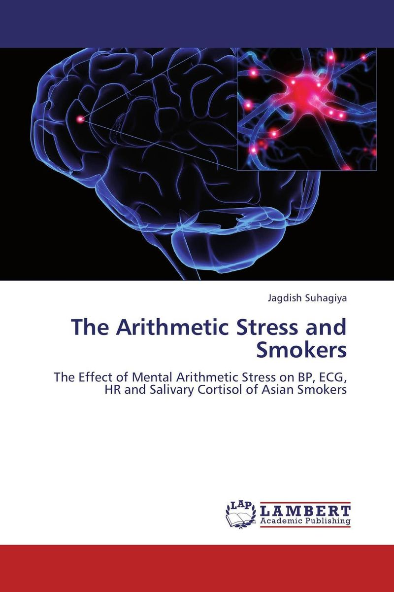 The Arithmetic Stress and Smokers egor kuzmin stress relief how to