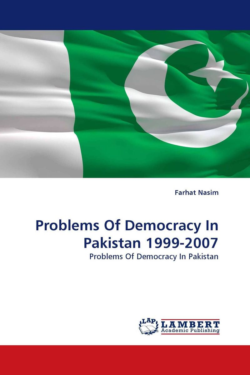 Problems Of Democracy In Pakistan 1999-2007 banknotes of the world 2007 банкноты стран мира 2007 выпуск 7
