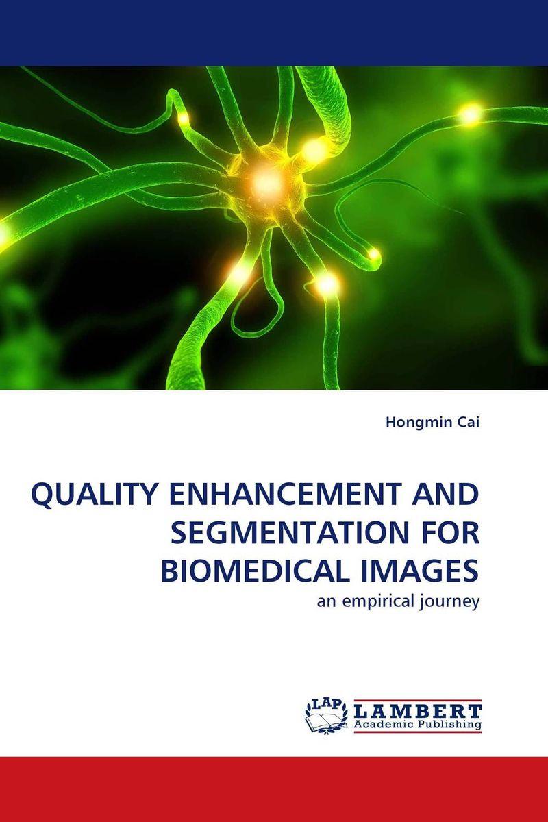 купить QUALITY ENHANCEMENT AND SEGMENTATION FOR BIOMEDICAL IMAGES недорого