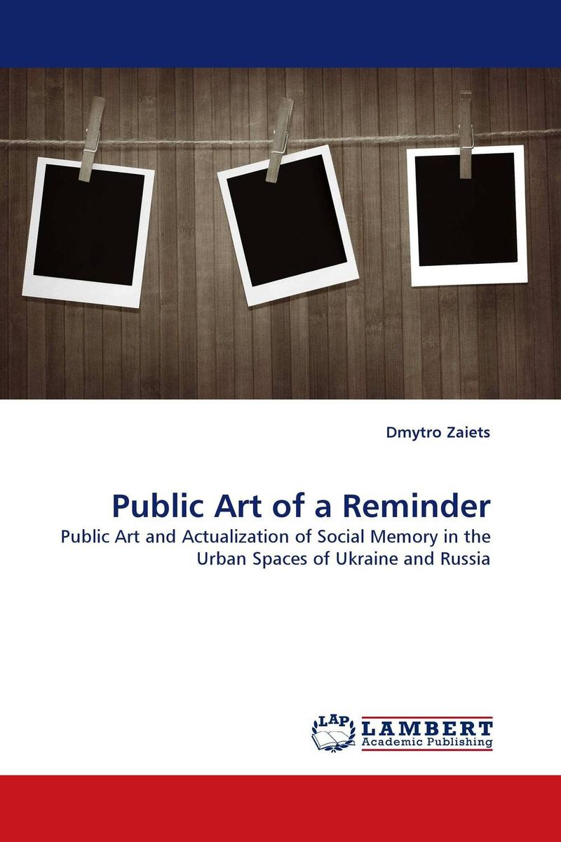 Public Art of a Reminder public parks – the key to livable communities
