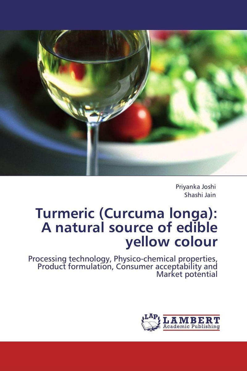 все цены на  Turmeric (Curcuma longa): A natural source of edible yellow colour  онлайн