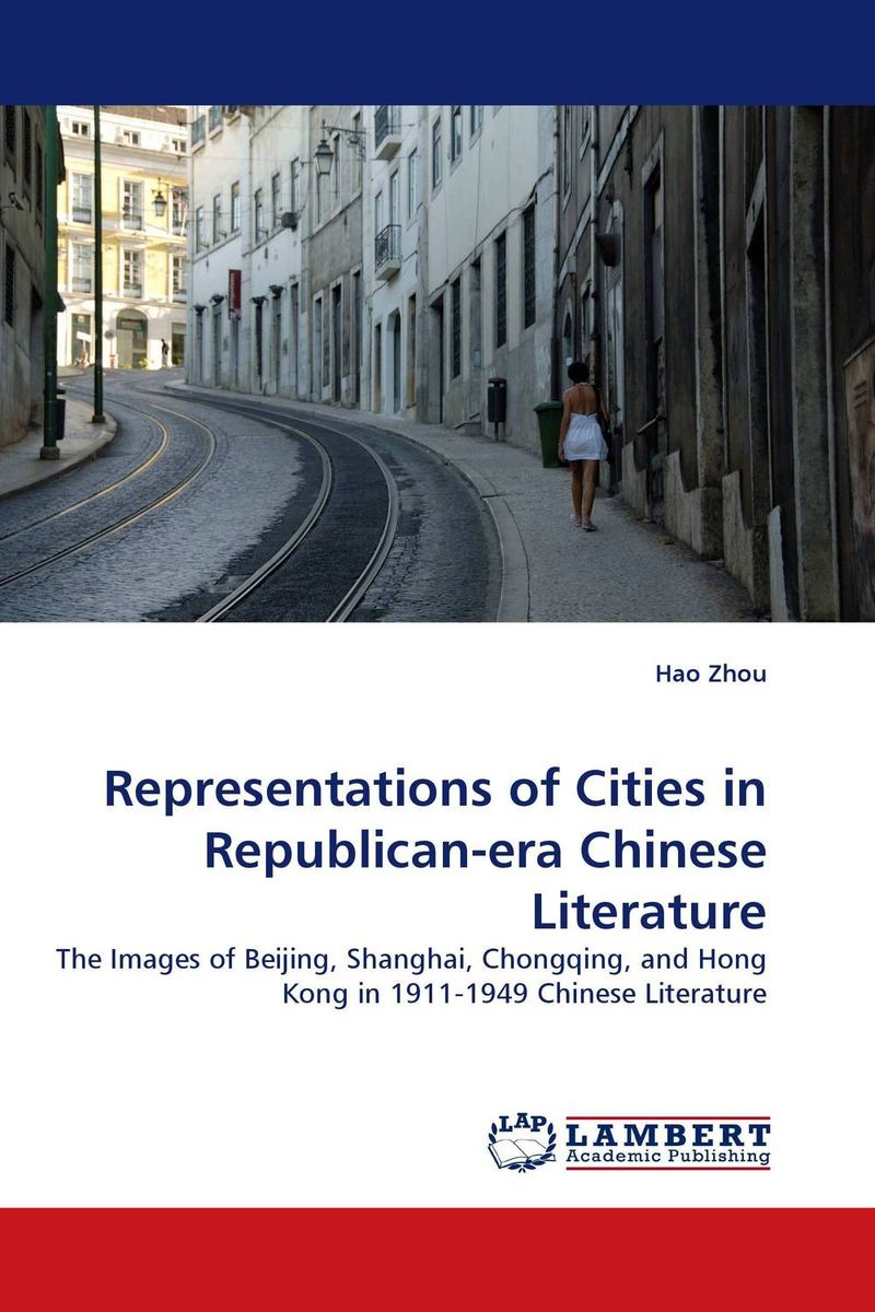 Representations of Cities in Republican-era Chinese Literature chinese book binding complete library in the four branches of literature the si ku quan shu