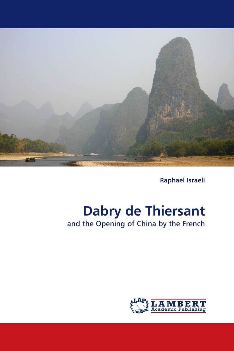 Dabry de Thiersant french allen the story of rolf and the viking s bow