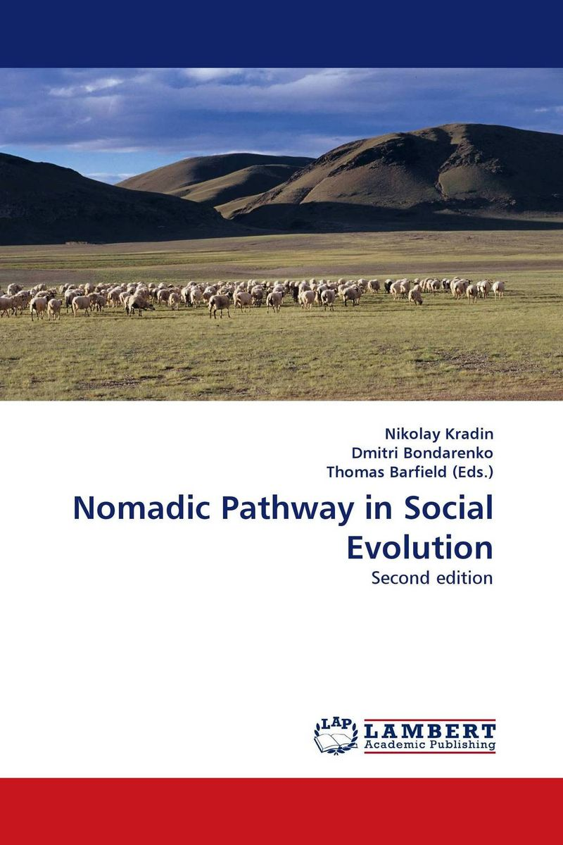 Nomadic Pathway in Social Evolution nomadic state of mind® вьетнамки