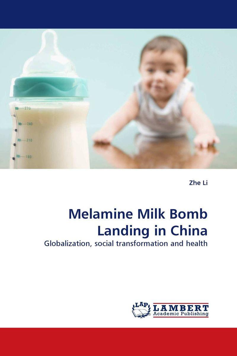 Melamine Milk Bomb Landing in China hero mashers разборная фигурка a bomb