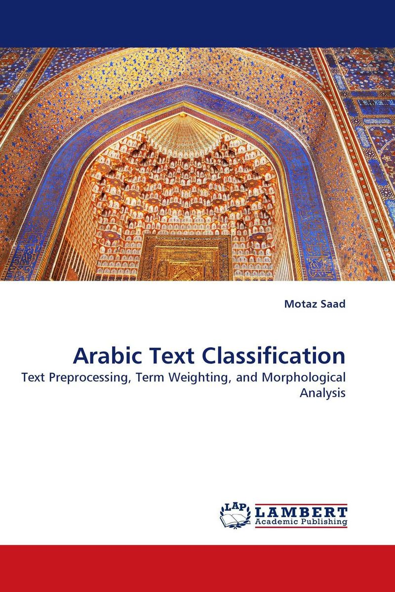 Arabic Text Classification developing networks in obesity using text mining