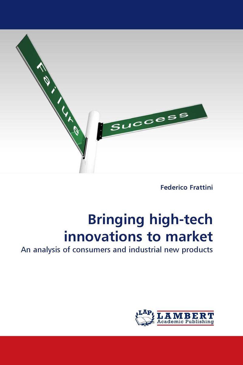Bringing high-tech innovations to market володина и володина е innovations and innovation activity
