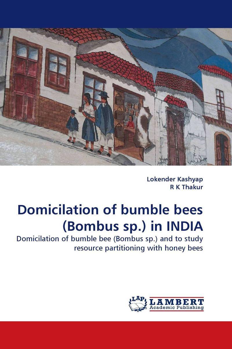 Domicilation of bumble bees (Bombus sp.) in INDIA майка классическая printio sadhus of india