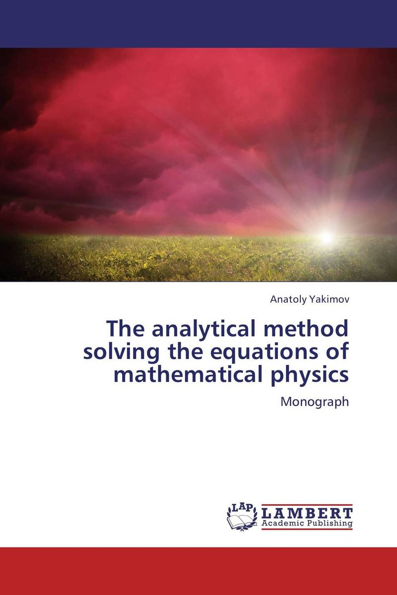 The analytical method solving the equations of mathematical physics