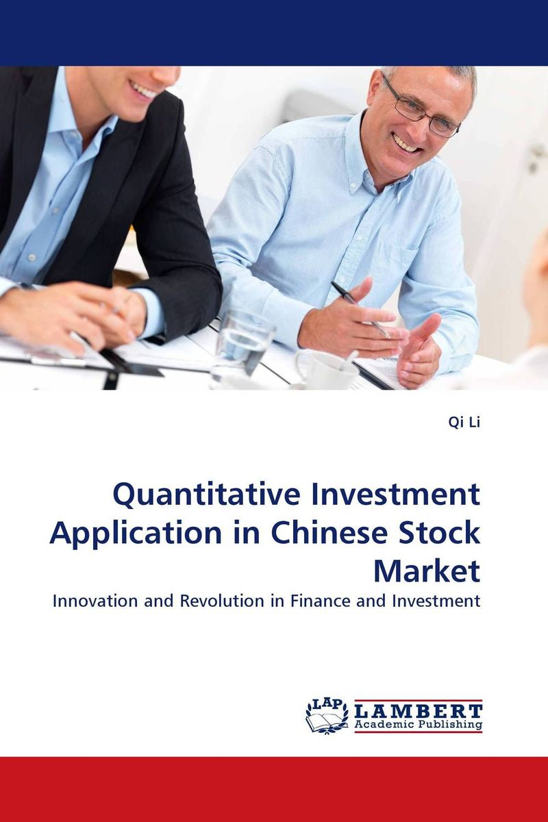 Quantitative Investment Application in Chinese Stock Market frank fabozzi j portfolio construction and analytics