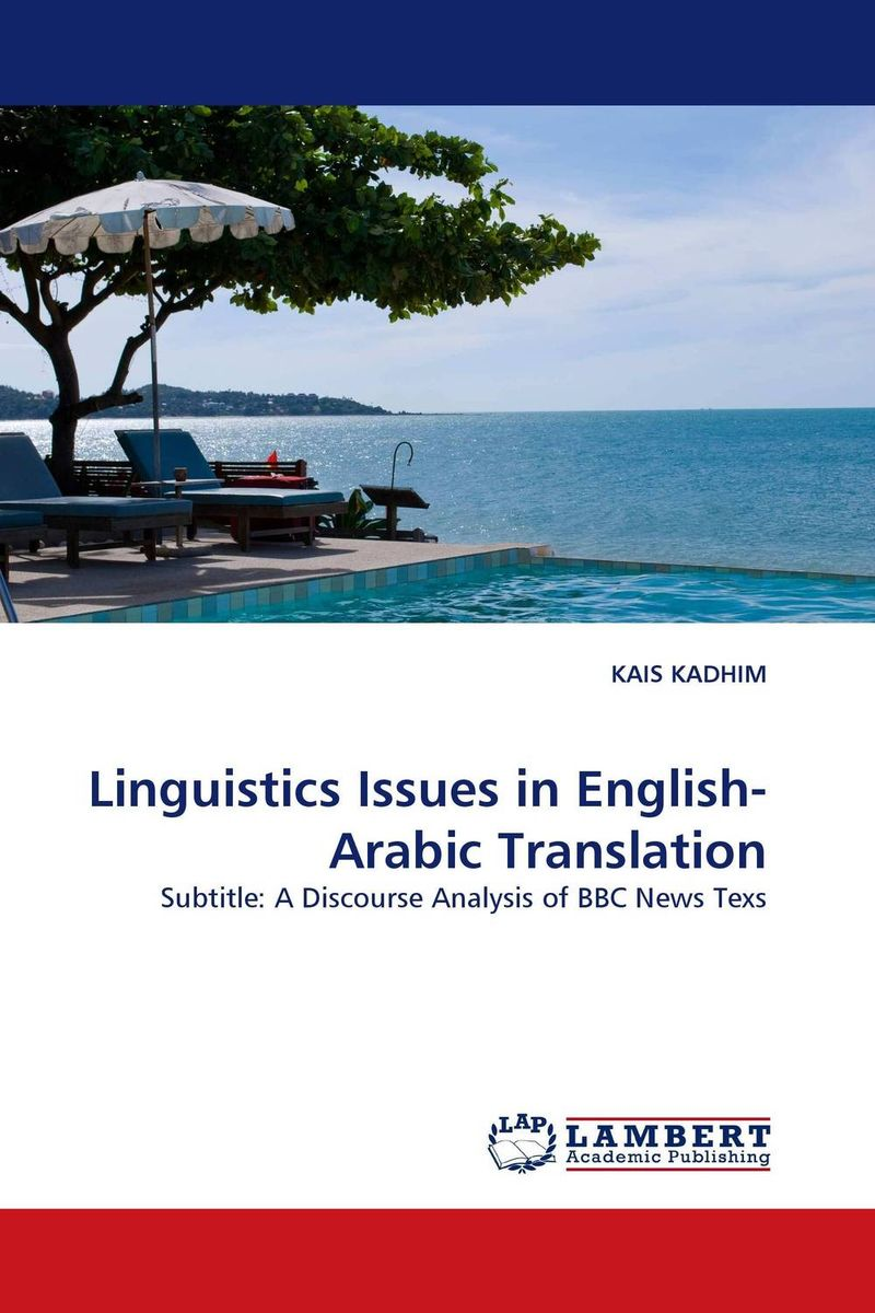 Linguistics Issues in English-Arabic Translation the stylistic identity of english literary texts
