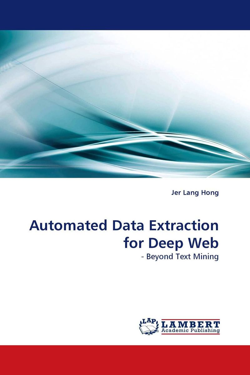 цены Automated Data Extraction for Deep Web