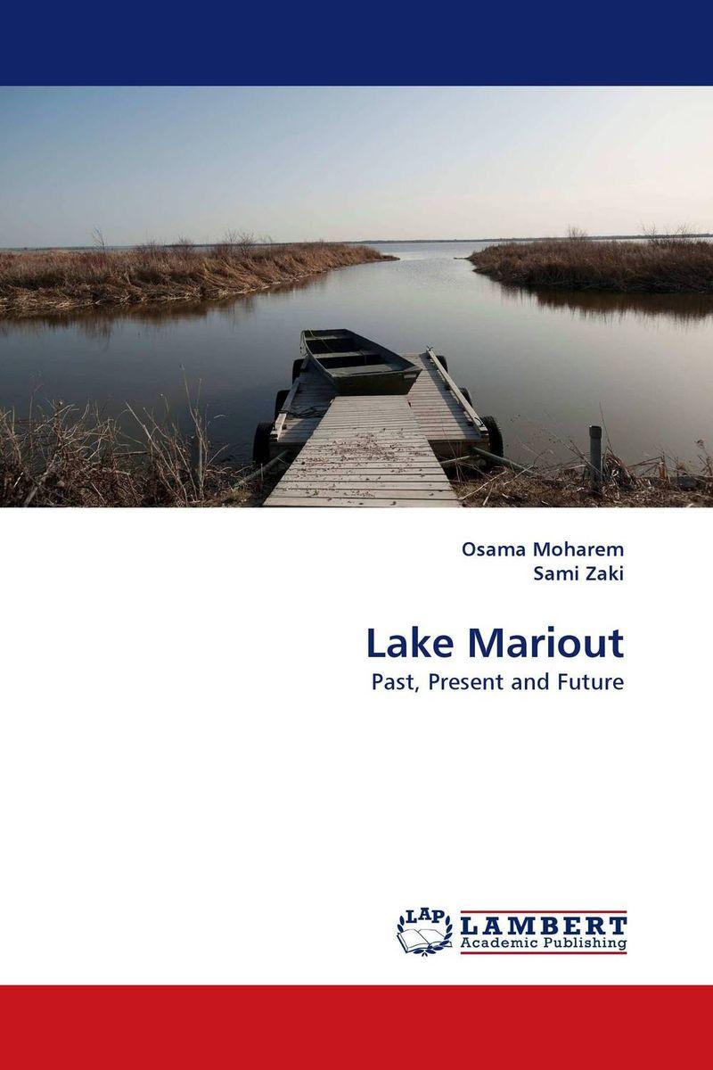 Lake Mariout lake mariout