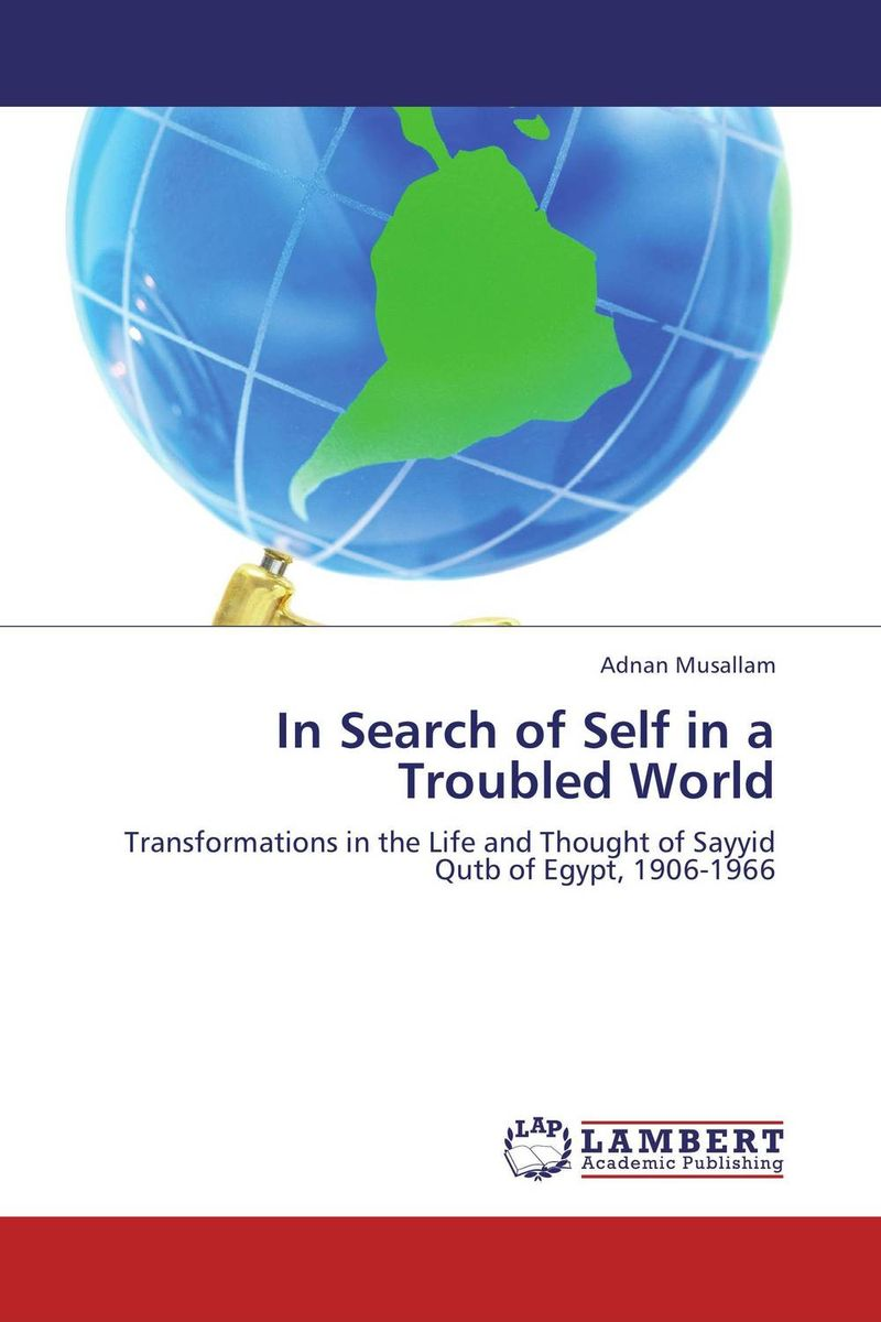 In Search of Selfin a Troubled World md hesam akhter and ali nawaz naqvi rank fusion of results from multiple search engines
