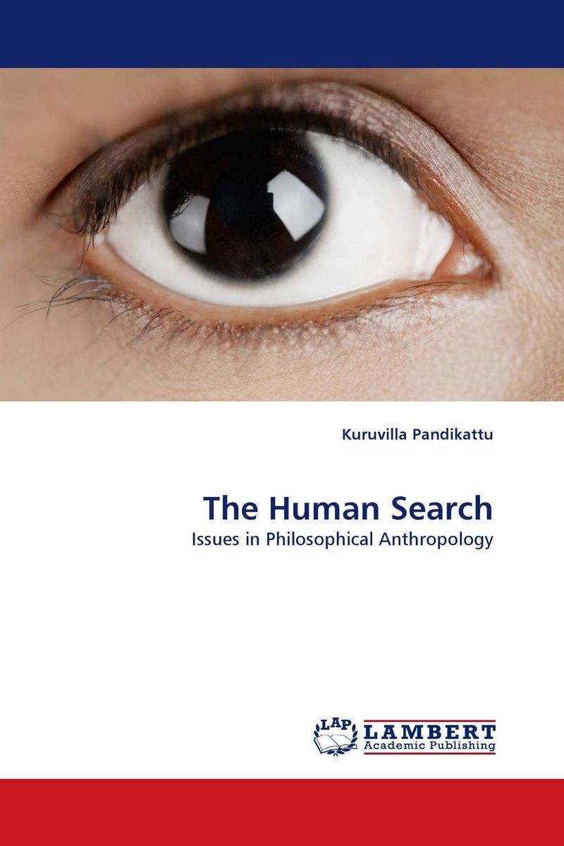 The Human Search is this the life we really want виниловая пластинка
