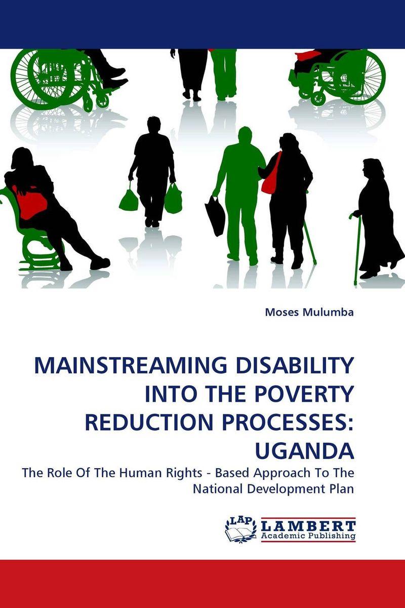 где купить  MAINSTREAMING DISABILITY INTO THE POVERTY REDUCTION PROCESSES: UGANDA  по лучшей цене
