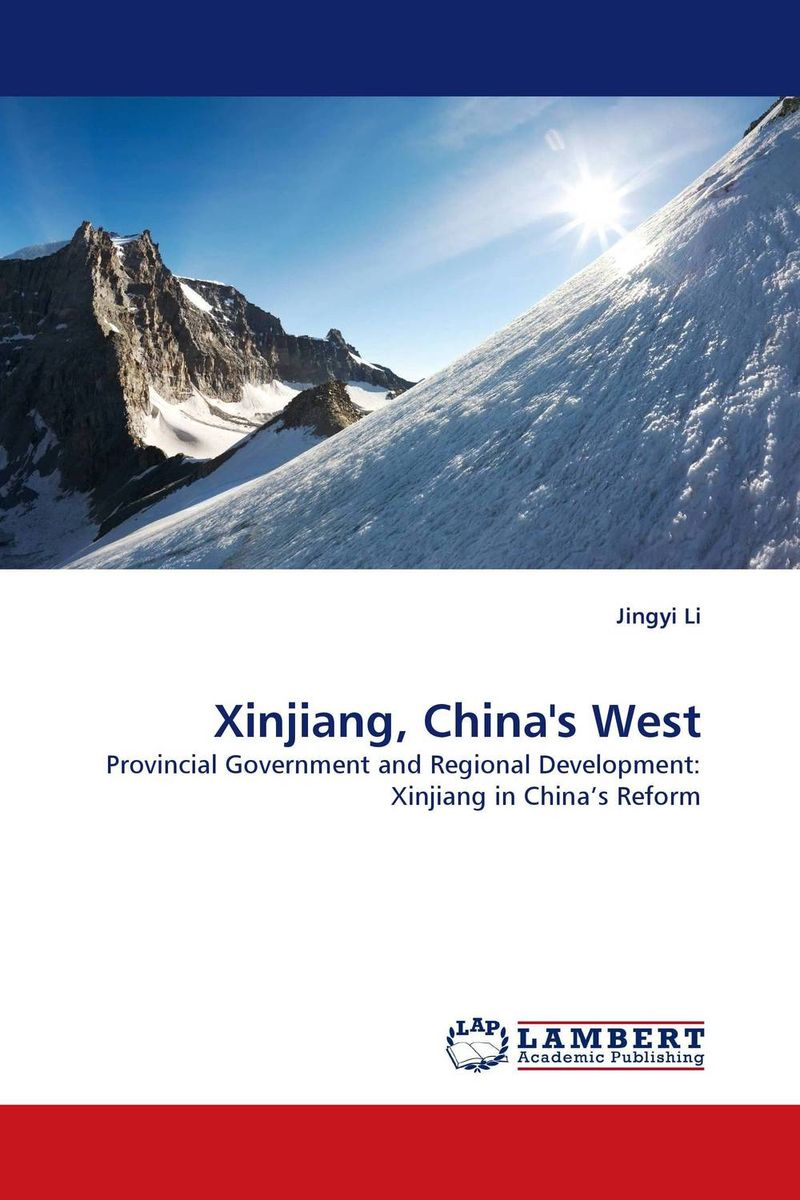 Xinjiang, China''s West china bnp supply new xinjiang 100
