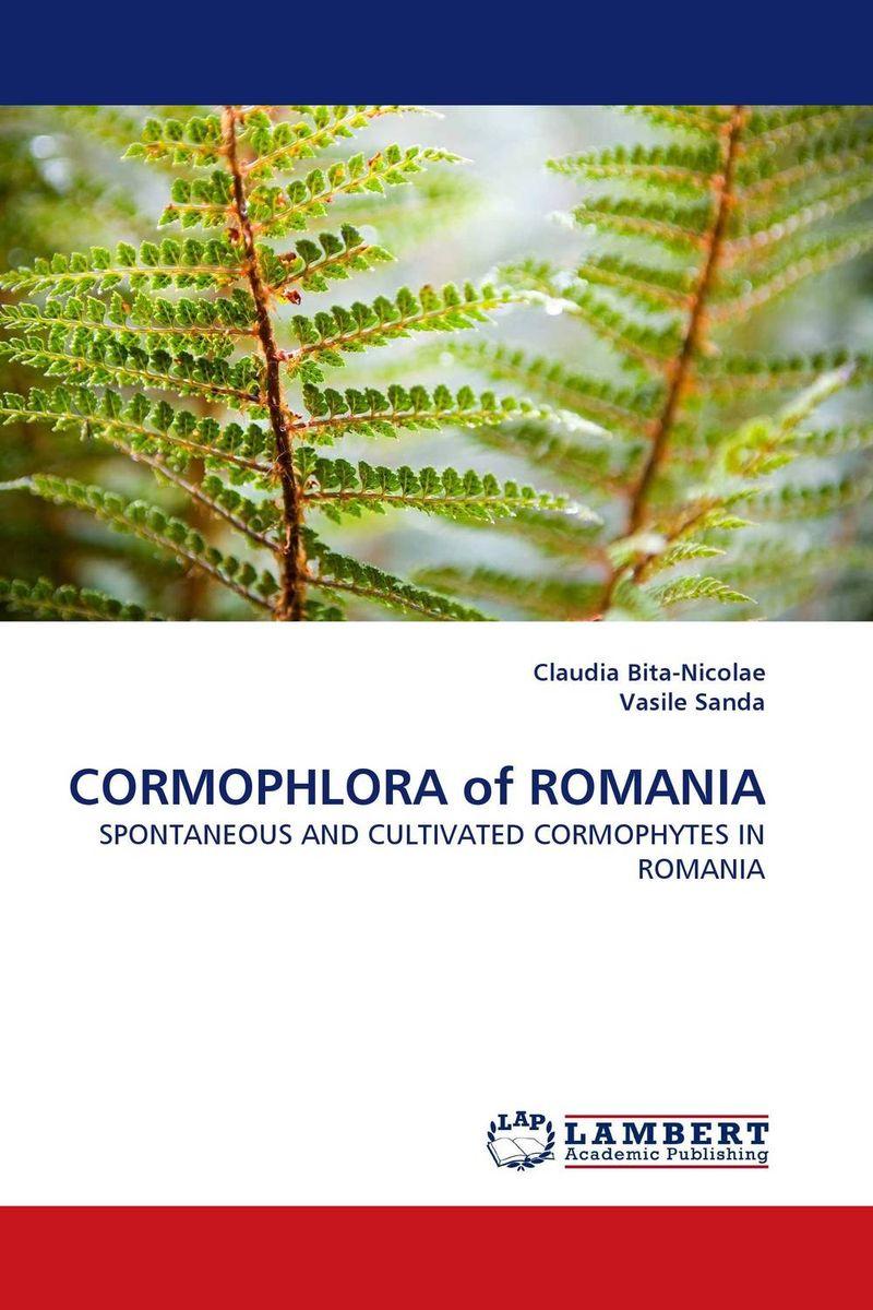 CORMOPHLORA of ROMANIA