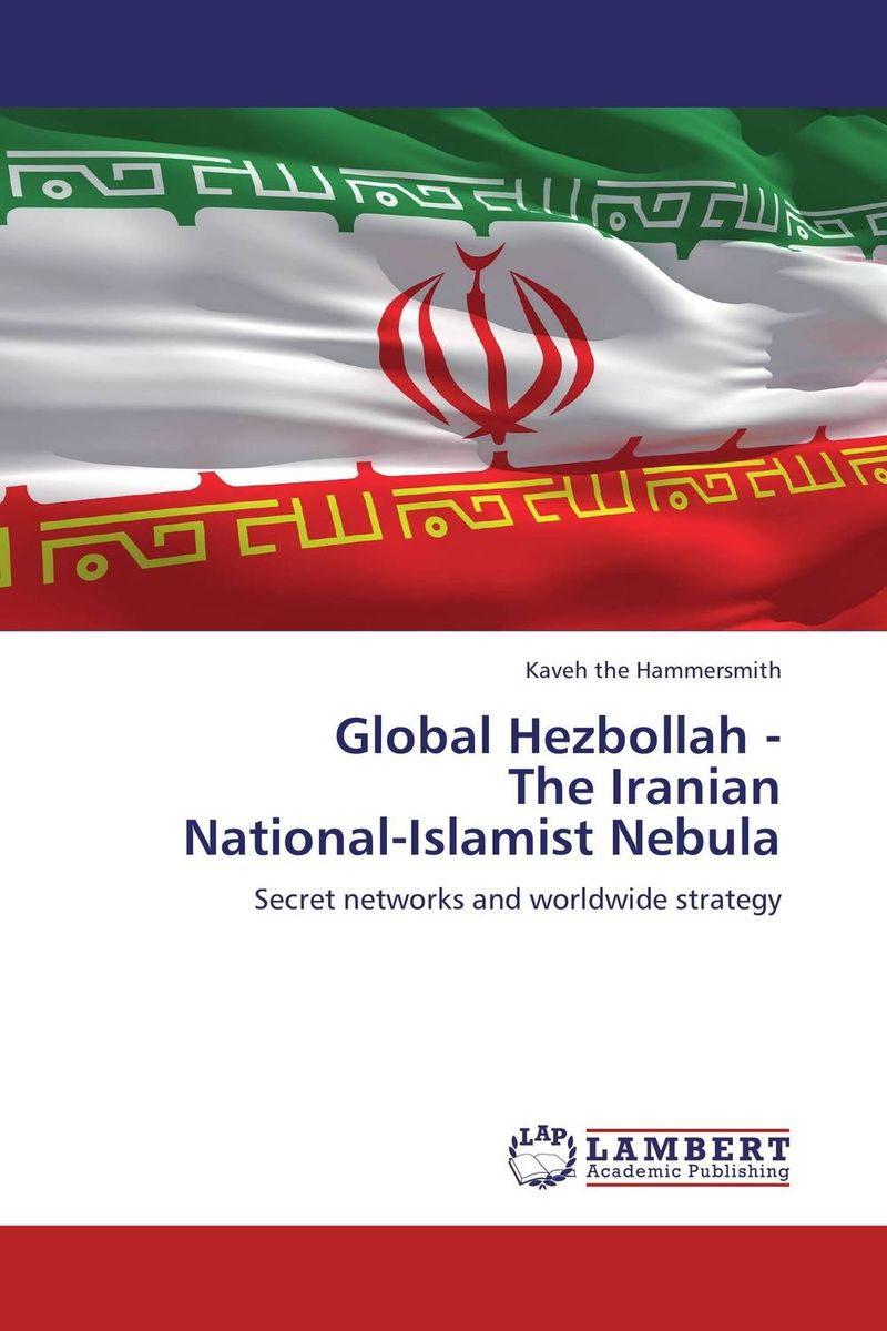 Global Hezbollah -  The Iranian  National-Islamist Nebula presidential nominee will address a gathering