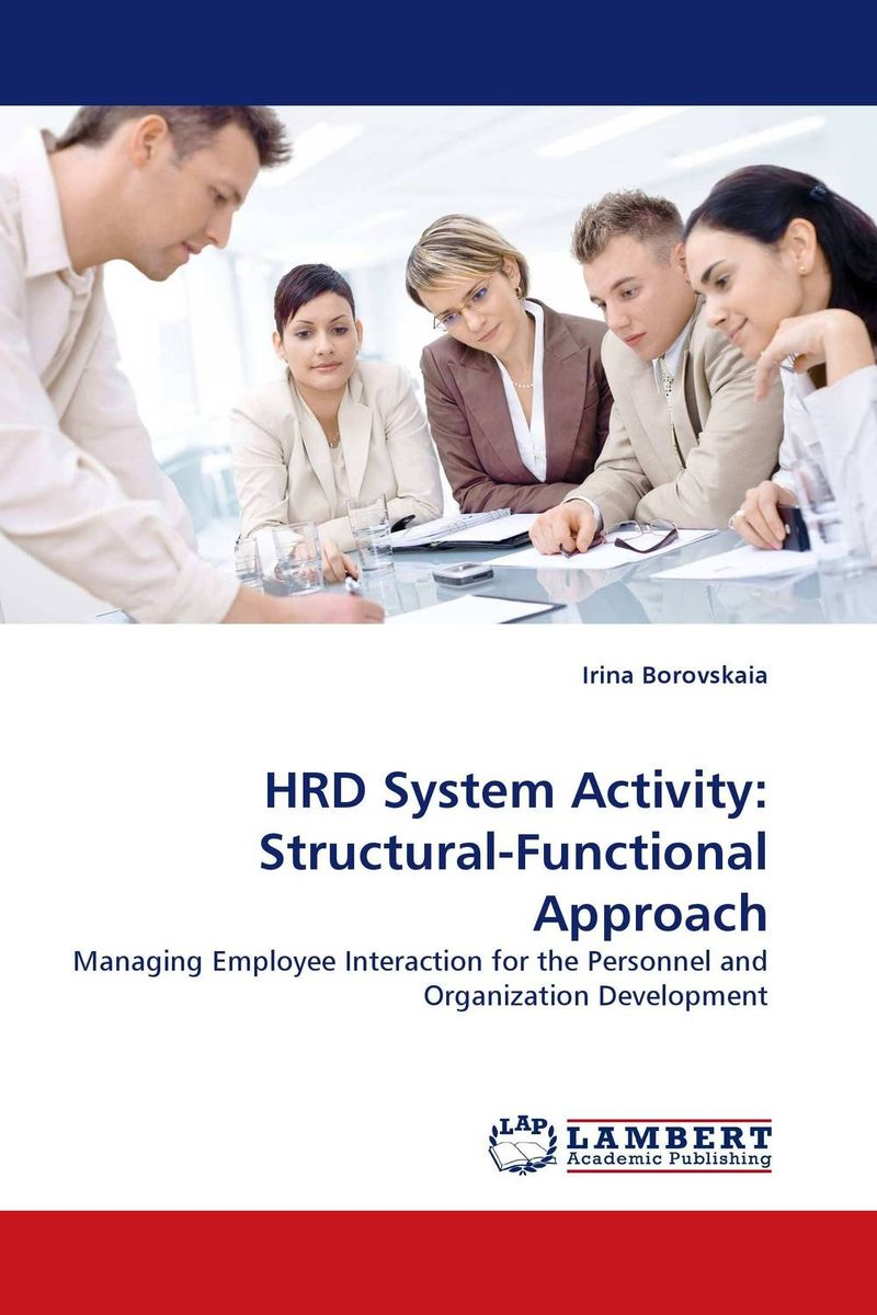 HRD System Activity: Structural-Functional Approach evolution development within big history evolutionary and world system paradigms