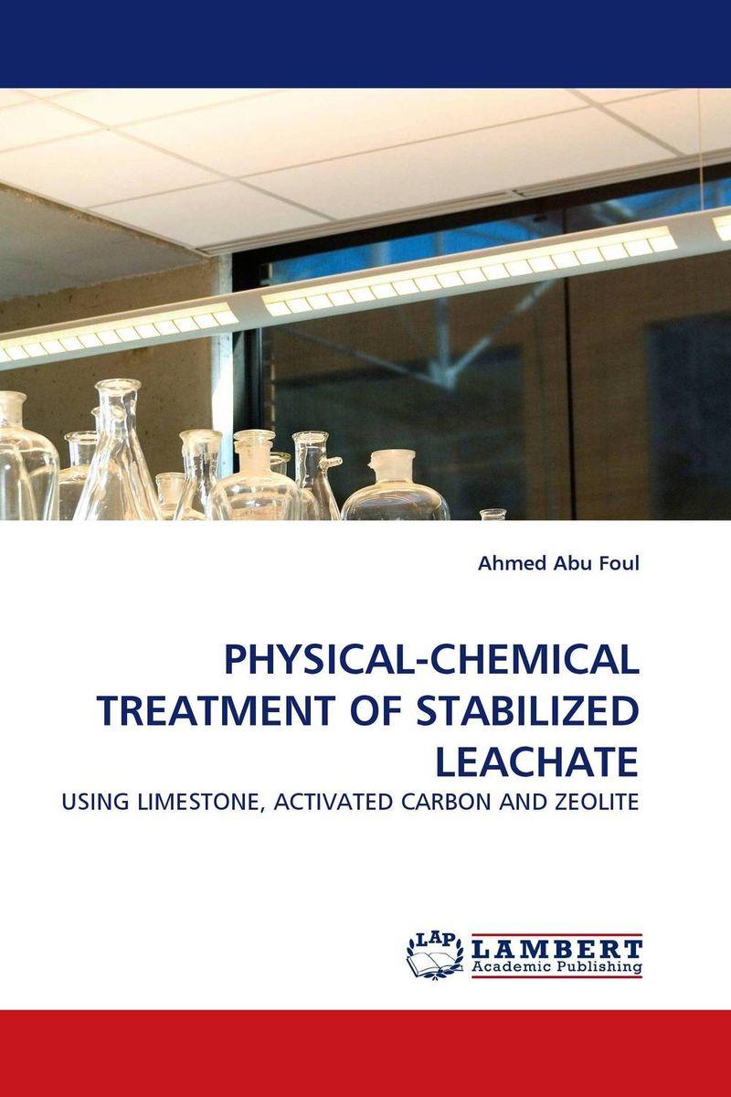 Zakazat.ru: PHYSICAL-CHEMICAL TREATMENT OF STABILIZED LEACHATE