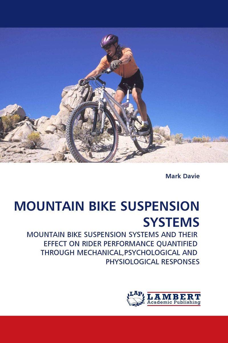 MOUNTAIN BIKE SUSPENSION SYSTEMS цена 2017