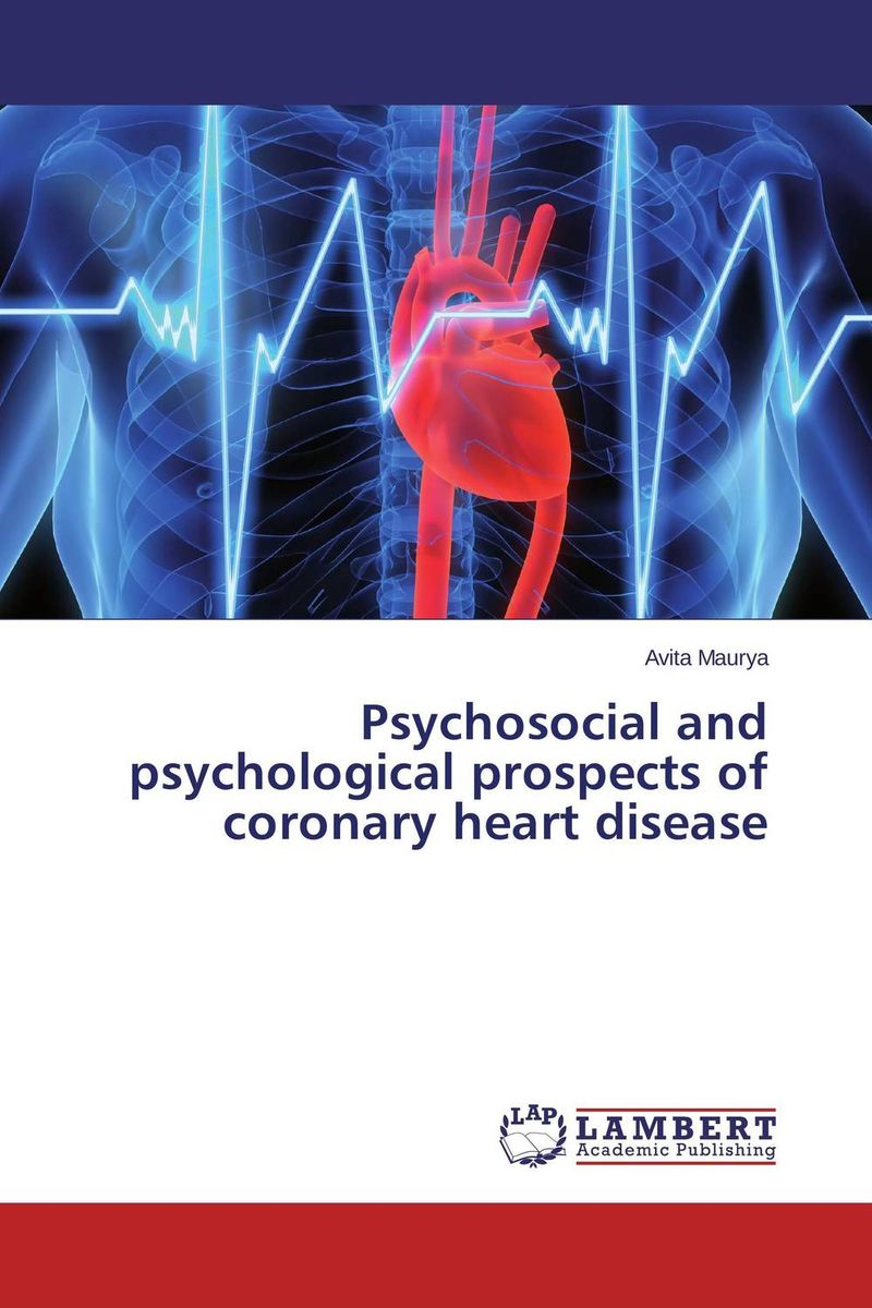 Psychosocial and psychological prospects of coronary heart disease салфетки heart of india 200 5